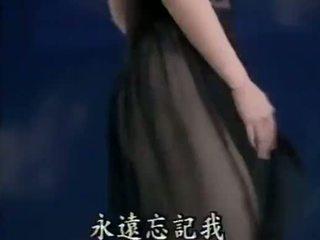 chương trình, cô gái, taiwan