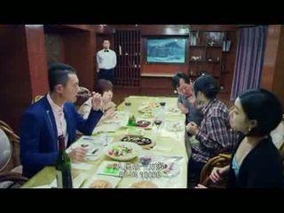 Movie22 net 愛 故事 (2013)_3