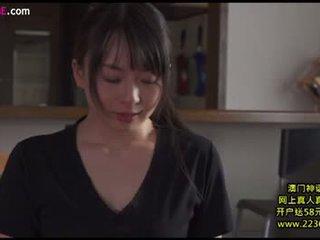 брюнетка, японски, целуване