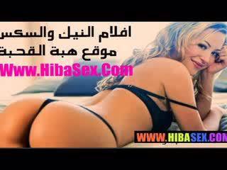 Τσιμπούκι tunisian μωρό βίντεο