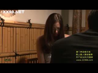 Jeune femme boss seduced personnel 07