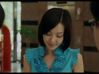 Любов lesson корейська exotica
