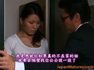 Miki sato réel asiatique beauty est une mature part4