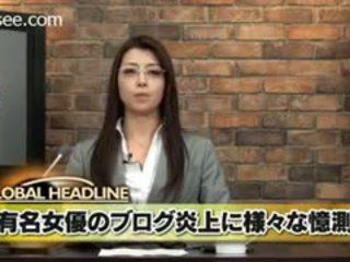 Japanese News Anchor Fucking