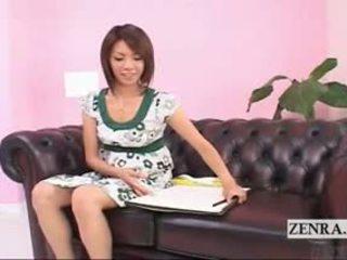 japānas, cfnm, fetišs
