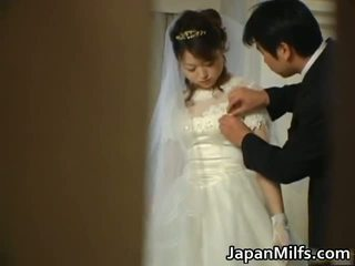 他妈的, 日本, 肛门