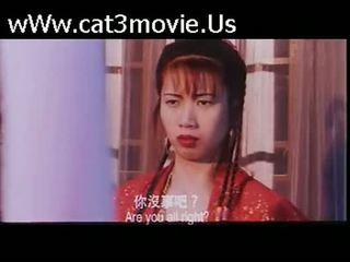 película, chino