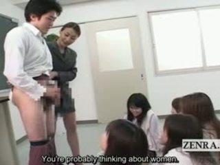 Subtitled cfnm japans klas masturbation tonen