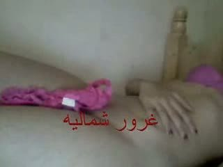 Cô gái từ saudi arabia