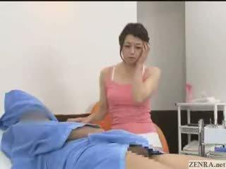 nenn japanisch online, spaß anal, am meisten massage am meisten
