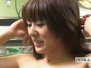 Subtitled cmnf enf japonez medical sniffing inspection