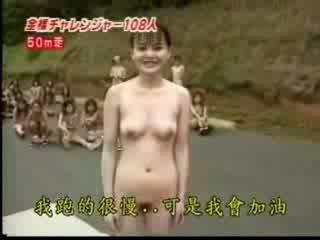 japonijos, striptizas, egzotiškas, rytų