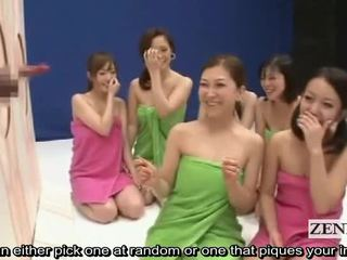 een japanse mov, groot tonen seks, heet poema film