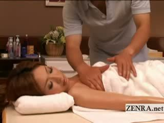 most masseuse, japanese ideal, perky