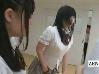 best college vid, student mov, full japanese film