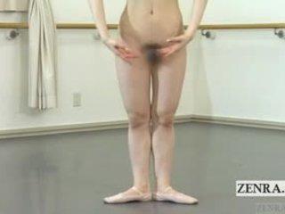 rated brunette fucking, japanese, striptease fuck