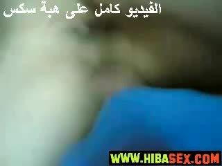 Teen Arabian sex egypte Video