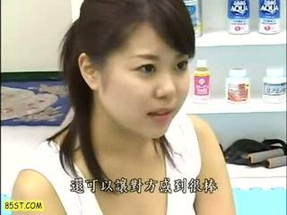 श्यामला, जापानी, किशोर की उम्र, सह शॉट
