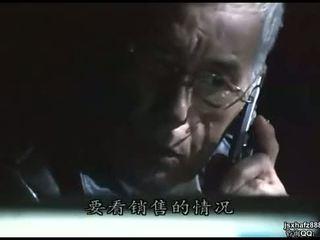 een japanse gepost, gratis film, nominale bdsm scène