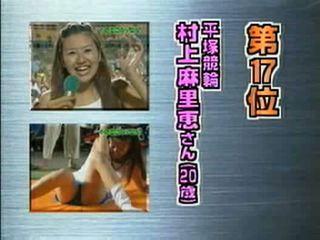 japanse porno, vol xvideos mov, vol spel