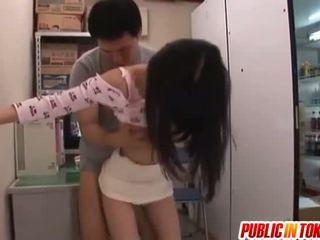 الجنس المتشددين, اليابانية, الجنس العامة, مجموعة الجنس