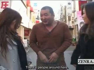 Subtitled public Japanese extreme cros...