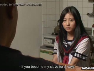 χαριτωμένος, πραγματικότητα, ιαπωνικά