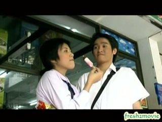 泰國 - 測試 愛
