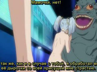 Soukou Kijo Iris 04
