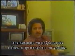 Boezem butts en bloopers 1990, gratis bloopers gratis porno video-