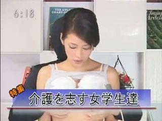 brünett, jaapani, vaginaalne