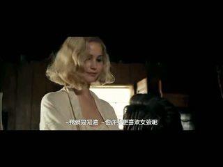 Jennifer lawrence секс сцени