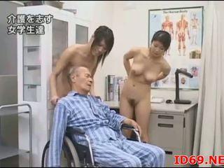 Japanisch av modell