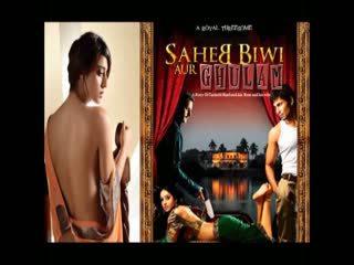 Sahib biwi aur gulam hindi สกปรก audio, โป๊ 3b