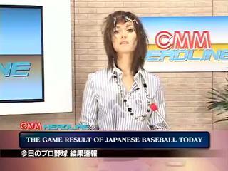 لطيف cumshots, المثالي اليابانية عظيم, حقيقي عرض