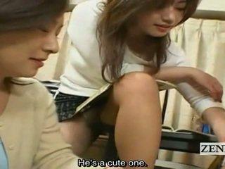 Subtitles японія матусі cougars одягнена жінка голий чоловік harem