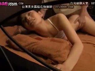 μελαχροινή, ιαπωνικά, κολπική sex