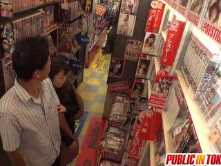 Chinois vieux likes public lèche