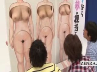 Subtitled Voluptuous Japanese Nudist Private Parts Game