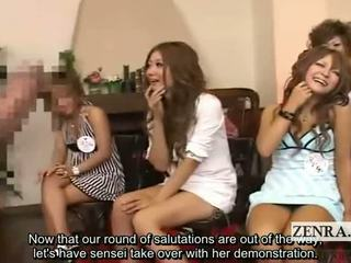 Subtitles ผู้หญิงใส่เสื้อผู้ชายไม่ใส่เสื้อ กลุ่ม ของ ญี่ปุ่น gyaru องคชาติ seminar